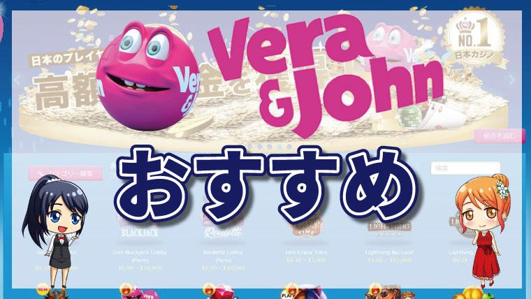 """<span class=""""title"""">ベラジョンカジノでおすすめのゲームを紹介!限定・人気・ジャンル別</span>"""