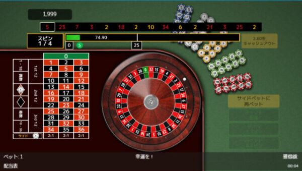 Bank it! Roulette
