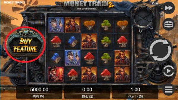 Money Train 2