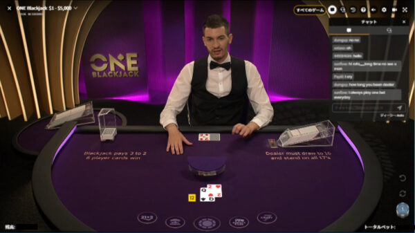 ONE Blackjack Pragmatic Play