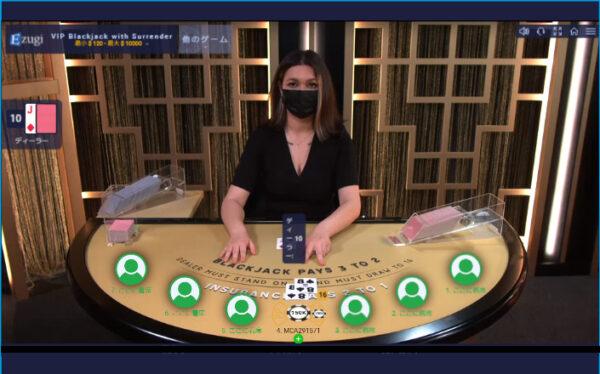 Vip Blackjack Ezugi