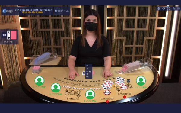 vip blackjack surrender